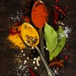 Stock Photo: Spices on wooden board