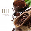 Coffee beans — Stock Photo #28560861