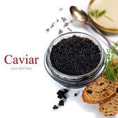 Black caviar — Stock Photo