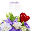 Beautiful eustoma flowers  bouquet — Stock Photo