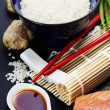 Sushi ingredients — Stock Photo #42340607