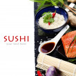 Sushi ingredients — Stock Photo #43252803