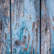 Wooden Board Background - Stock Photo