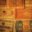 Old Asian paper money. Background photo. - Foto Stock
