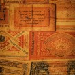 Old Asian paper money. Background photo.  — Stock Photo