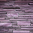 Background of stone wall texture. — Stock Photo