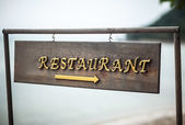 "Sign ""Restaurant"". — Stock fotografie"