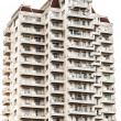 Stock Photo: Apartment building in city