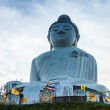 Statue of Big Buddha of Phuket — Stock Photo #23652223