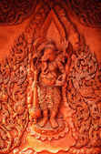 Hindu God Ganesh with Clipping Path — Stock Photo