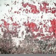 Stock Photo: Old wall with red color background