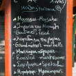 Greek menu board — Stock Photo