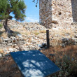 Byzantine era tower at Palaiopolis area in Samothraki island of — Stock Photo