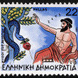 Gods of Olympus - Greek stamp series — Stock Photo