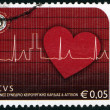 54th Congress of European society for cardiovascular surgery — Stock Photo