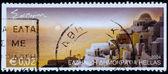 Ostrov názory - santorini — Stock fotografie