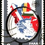 Balkanfila '79 — Stock Photo