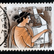 Gods of Olympus - Greek stamp series — Stock Photo #22291703