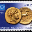 Athens Olympic games 2004 - Ancient coins — Stock Photo #22292209