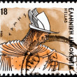 Stock Photo: Gods of Olympus - Greek stamp series