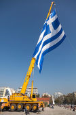 The biggest Greek flag ever built. 480 square meters and weighin — Stock Photo