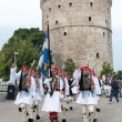 Stock Photo: 100th liberation anniversary from City's 500 years Ottoman