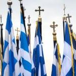 Greek flags — Stock Photo #24039723