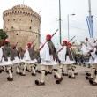 100th liberation anniversary from the City's 500 years Ottoman Empire Occupation — Stock Photo #24041305