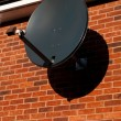 Satellite dish — Foto Stock