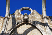 Carmo Church ruins — Stock Photo