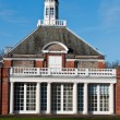 Serpentine Gallery — Foto Stock