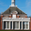 serpentine gallery — Stock Photo