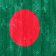 Bangladesh flag — Stock Photo
