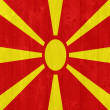 Macedonia flag — 图库照片