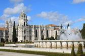 The Mosteiro dos Jeronimos — Stock Photo