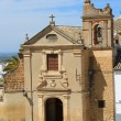 Small church in Osuna, Spain - Stock Photo