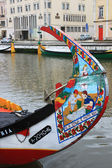 Fishing boats in Aveiro canal, Portugal — Stock Photo