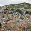 Houses in Albaicin, Granada, Spain — Stock Photo