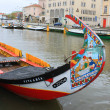 Aveiro fishing boats — Stock Photo