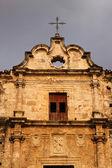 ハバナ、キューバの教会 — ストック写真