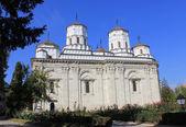 Golia Monastery. — Stock Photo