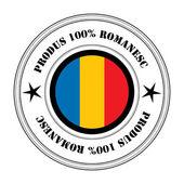 Rumänska produkt stämpel — Stockvektor