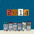 Stockfoto: 2014 celebration card