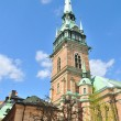 Stockholm. German church — Stock Photo