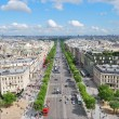 Stock Photo: Paris. Champs Elysees