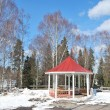 Stock Photo: Imatra, Finland. Kruununpuisto Park