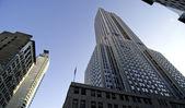 здания города нью-йорка — Стоковое фото