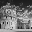 Baptistery in Piazzdei Miracoli, Pisa — Stock Photo #12808781