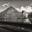 View of Louvre Museum in Paris — Stock Photo #12808810