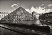 View of The Louvre Museum in Paris — Stock Photo